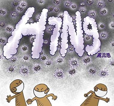 究竟该如何防治人禽流感?_www.aioppo.cn