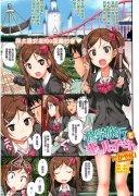 高床式少女漫画 少年少女18禁动漫视频图片