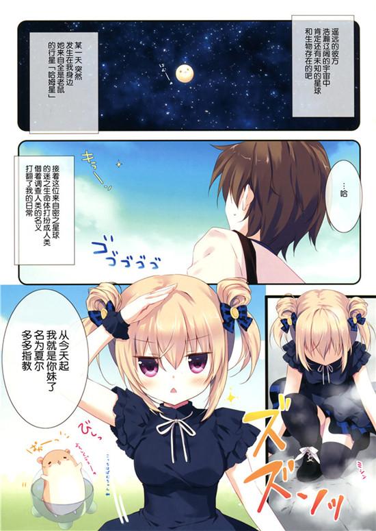 日本邪恶少女肉本子 苦力怕娘邪恶本子图片我的世界苦力怕娘h_www.aioppo.cn