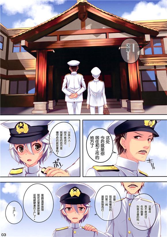无翼鸟邪邪恶漫画之单人双打 牢房女囚邪恶漫画_www.aioppo.cn