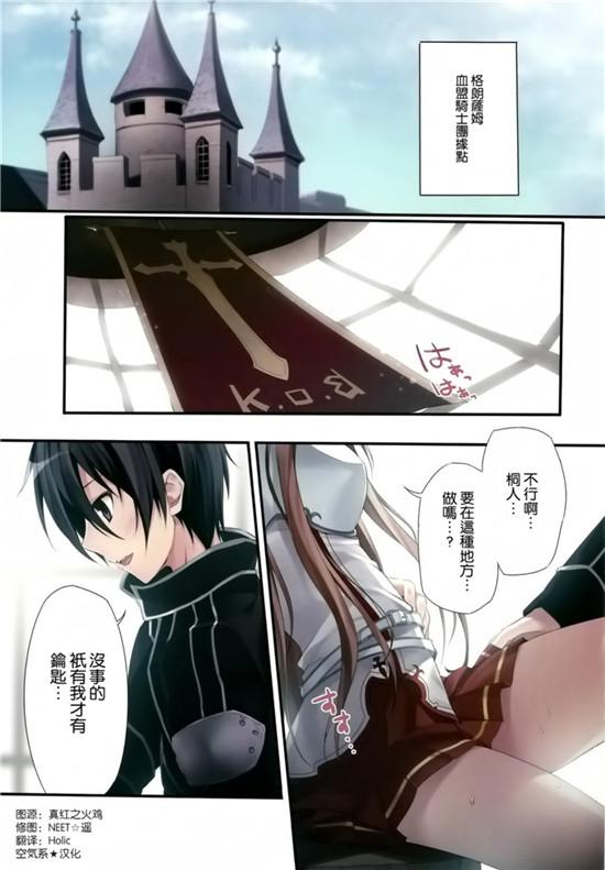 耽美漫画 全肉彩漫图解 触手系bl蛇侵漫画耽美邪恶被傉图_www.aioppo.cn