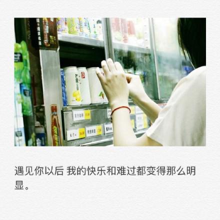 孤单寂寞的说说带图片:许多人都是过客,擦肩只是一瞬间。_www.aioppo.cn