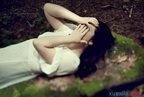 女生唯美的失恋签名 失恋个性签名一看就哭_www.aioppo.cn