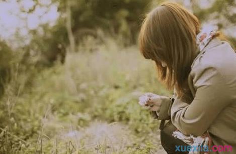爱的承诺失恋个性签名 女生分手个性签名简短_www.aioppo.cn
