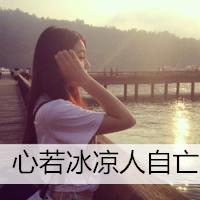 韩版原宿风女生头像图片