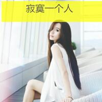 图片头像唯美风景带字幕的女人最新 如果你是我想要的未来_www.aioppo.cn