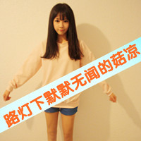 一声姐妹大过天,一声闺蜜一块二_www.aioppo.cn