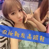 逗比的人不喜欢语文课_www.aioppo.cn