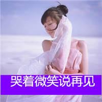 你出剪刀,我出布,我输了,陪你一辈子_www.aioppo.cn