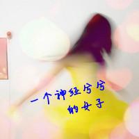 懂的人懂得就好我爱的人爱我就好_www.aioppo.cn