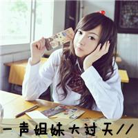姐妹头像一左一右萌_www.aioppo.cn