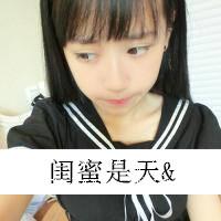 相亲相爱一家人姐妹头像一对两张_www.aioppo.cn
