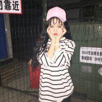 我明明记得我说过很多次 我不喜欢你了 好看的闺蜜头像_www.aioppo.cn