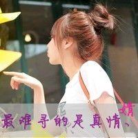 忧伤女生头像:月下'读'酒,谁与我同醉?_www.aioppo.cn