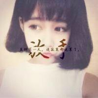 带字头像2016最新女生头像_www.aioppo.cn