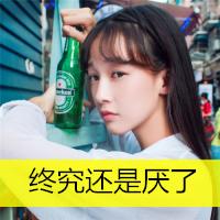 唯美可爱的女生头像带字_www.aioppo.cn