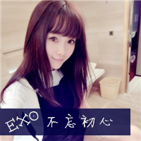 姐妹可用的EXO头像_www.aioppo.cn
