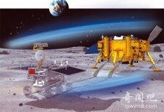 嫦娥四号将载4台外国设备登月 还将开创新纪录