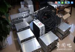 重庆端掉31个黑广播窝点:信号强度高于许多正规广播