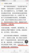 浙江高考阅读题太难 作者:我也答不出