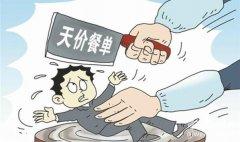 哈尔滨天价鱼事件 以50万元的处罚对店家开刀问宰