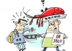 青岛天价虾事件 店家回应38元一只很便宜